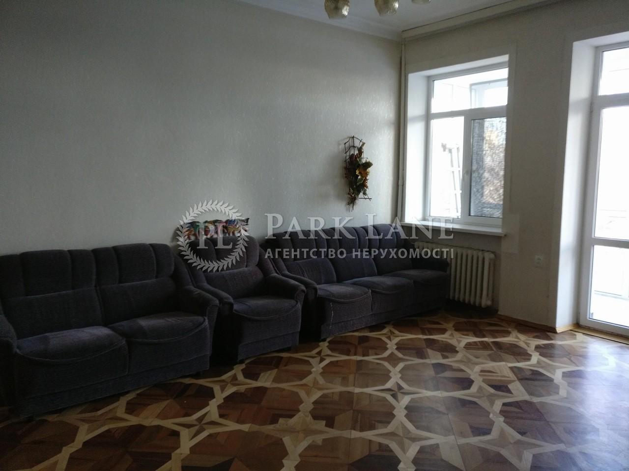 Квартира ул. Бульварно-Кудрявская (Воровского) , 31а, Киев, R-24756 - Фото 3