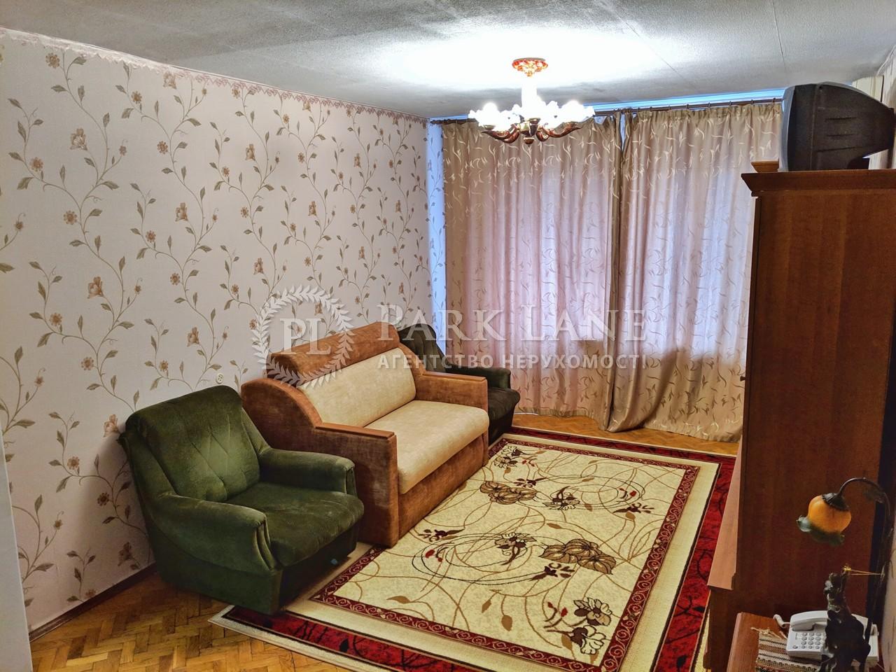 Квартира ул. Мичурина, 4, Киев, Z-513329 - Фото 3