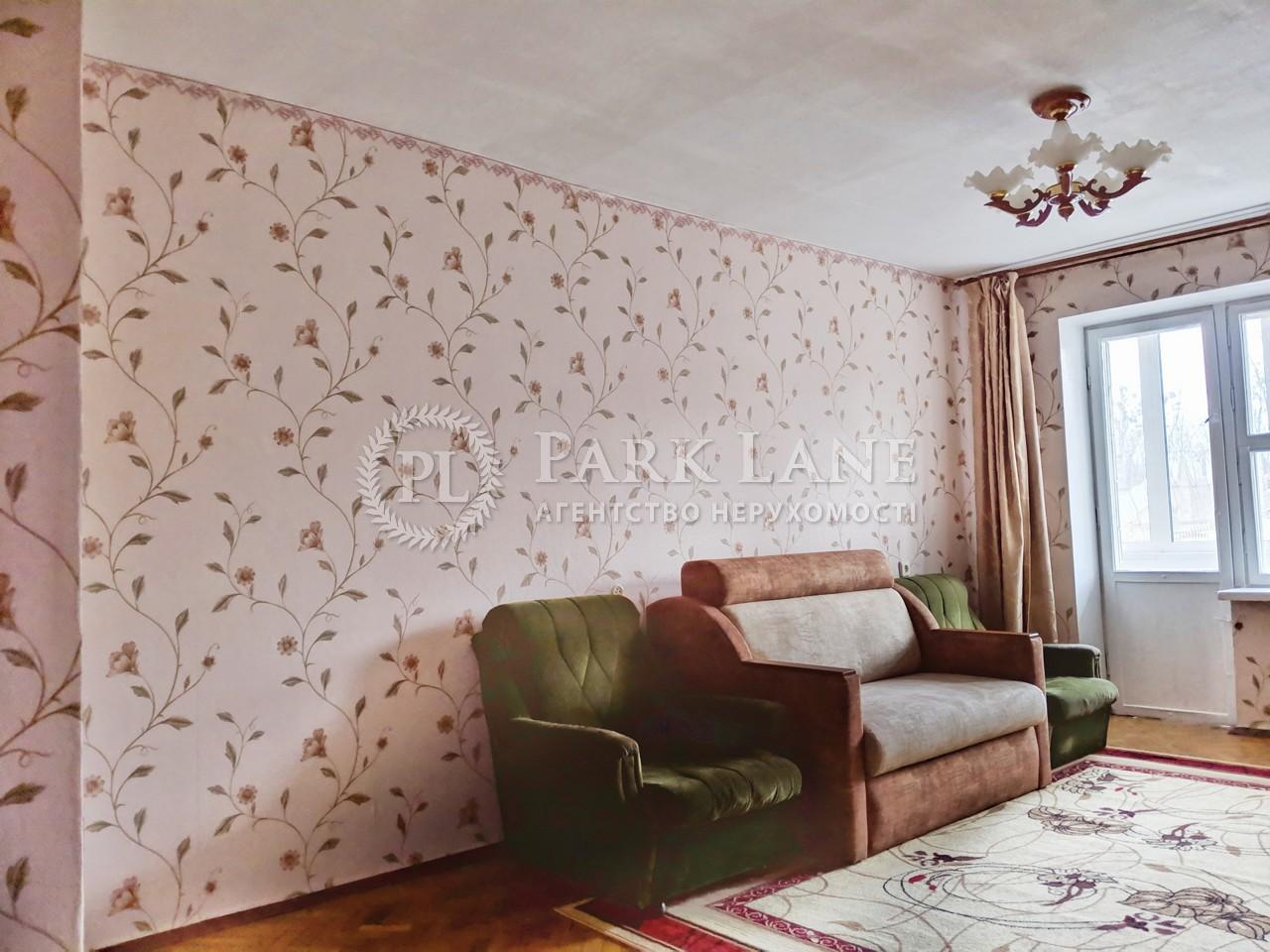 Квартира ул. Мичурина, 4, Киев, Z-513329 - Фото 5