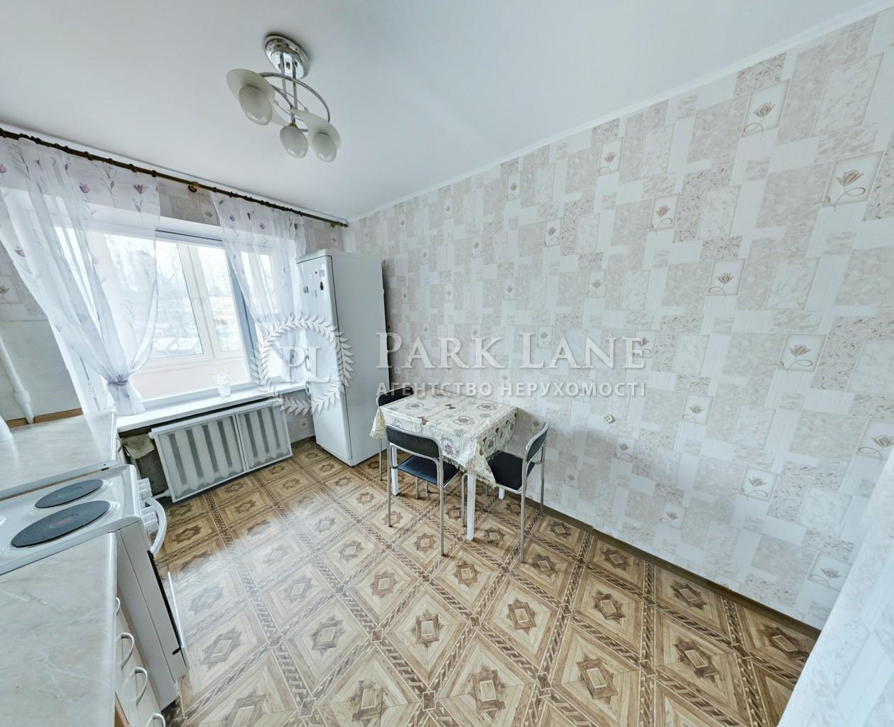 Квартира ул. Мичурина, 4, Киев, Z-513329 - Фото 10