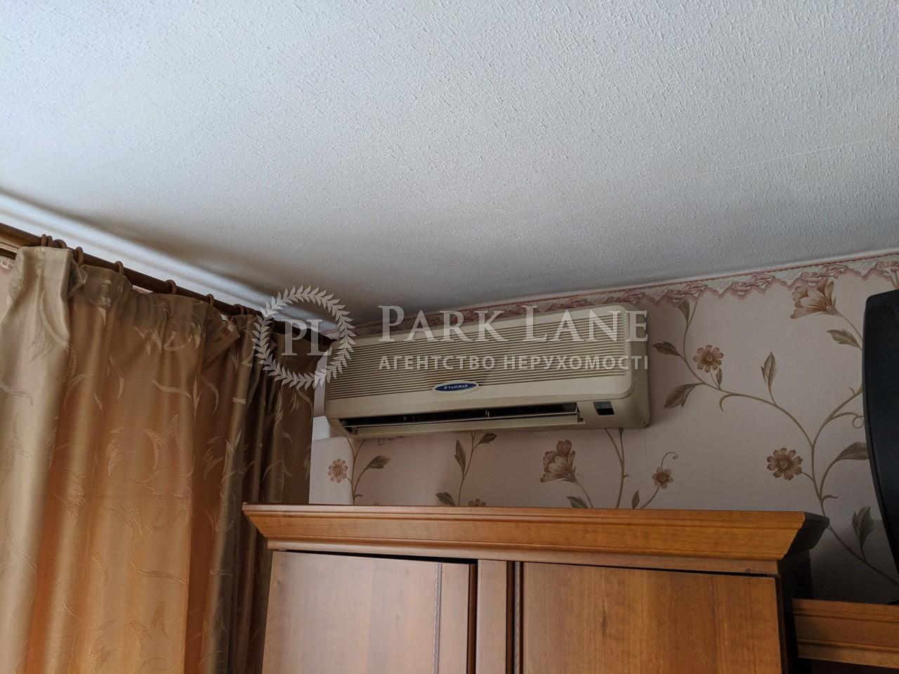Квартира ул. Мичурина, 4, Киев, Z-513329 - Фото 8