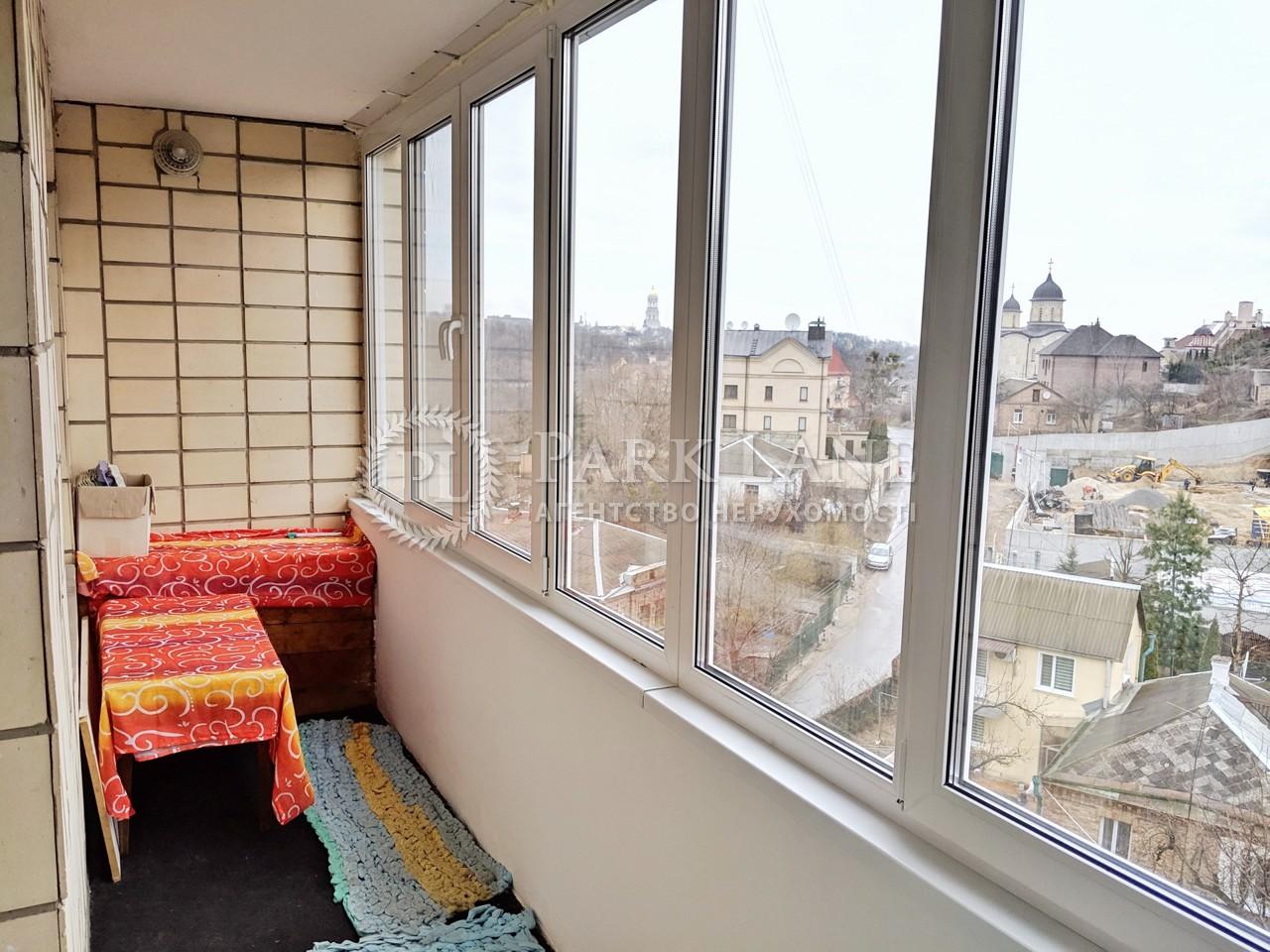 Квартира ул. Мичурина, 4, Киев, Z-513329 - Фото 17