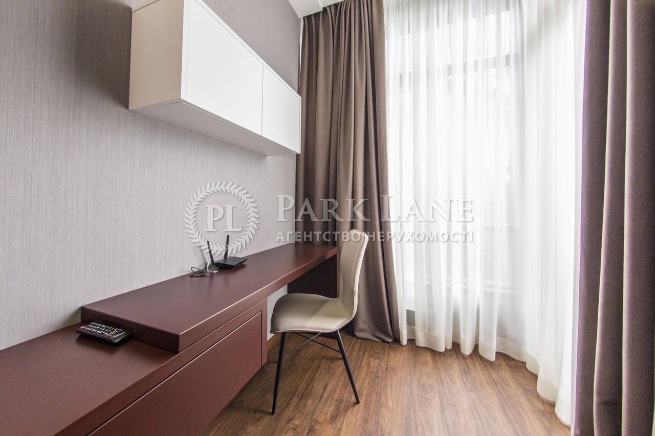Квартира ул. Болсуновская (Струтинского Сергея), 2, Киев, J-27286 - Фото 13