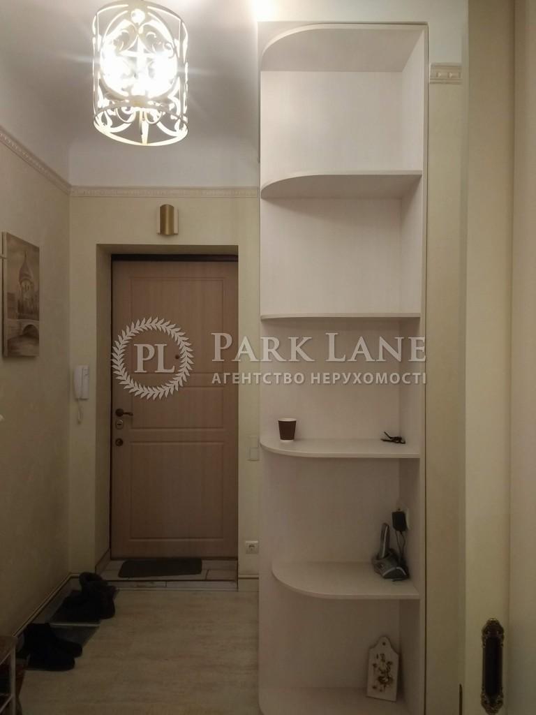 Квартира ул. Героев Севастополя, 24/2, Киев, R-22594 - Фото 15