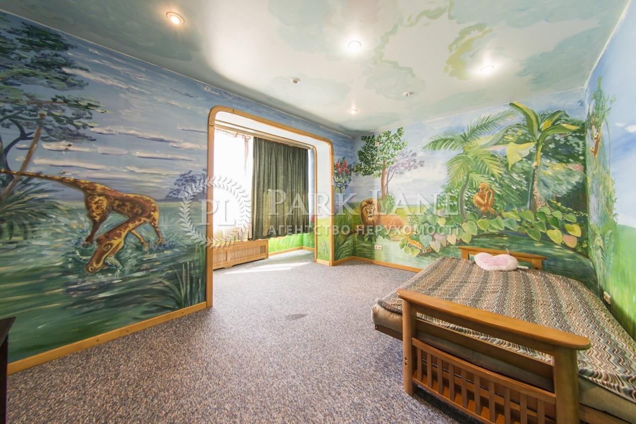 Дом ул. Холмогорская, Киев, B-97259 - Фото 11