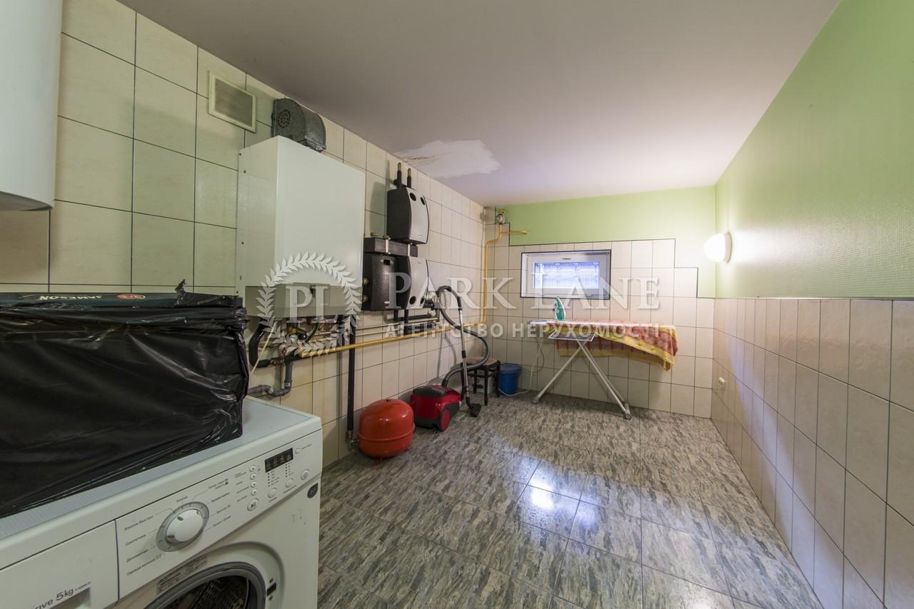Дом ул. Холмогорская, Киев, B-97259 - Фото 33