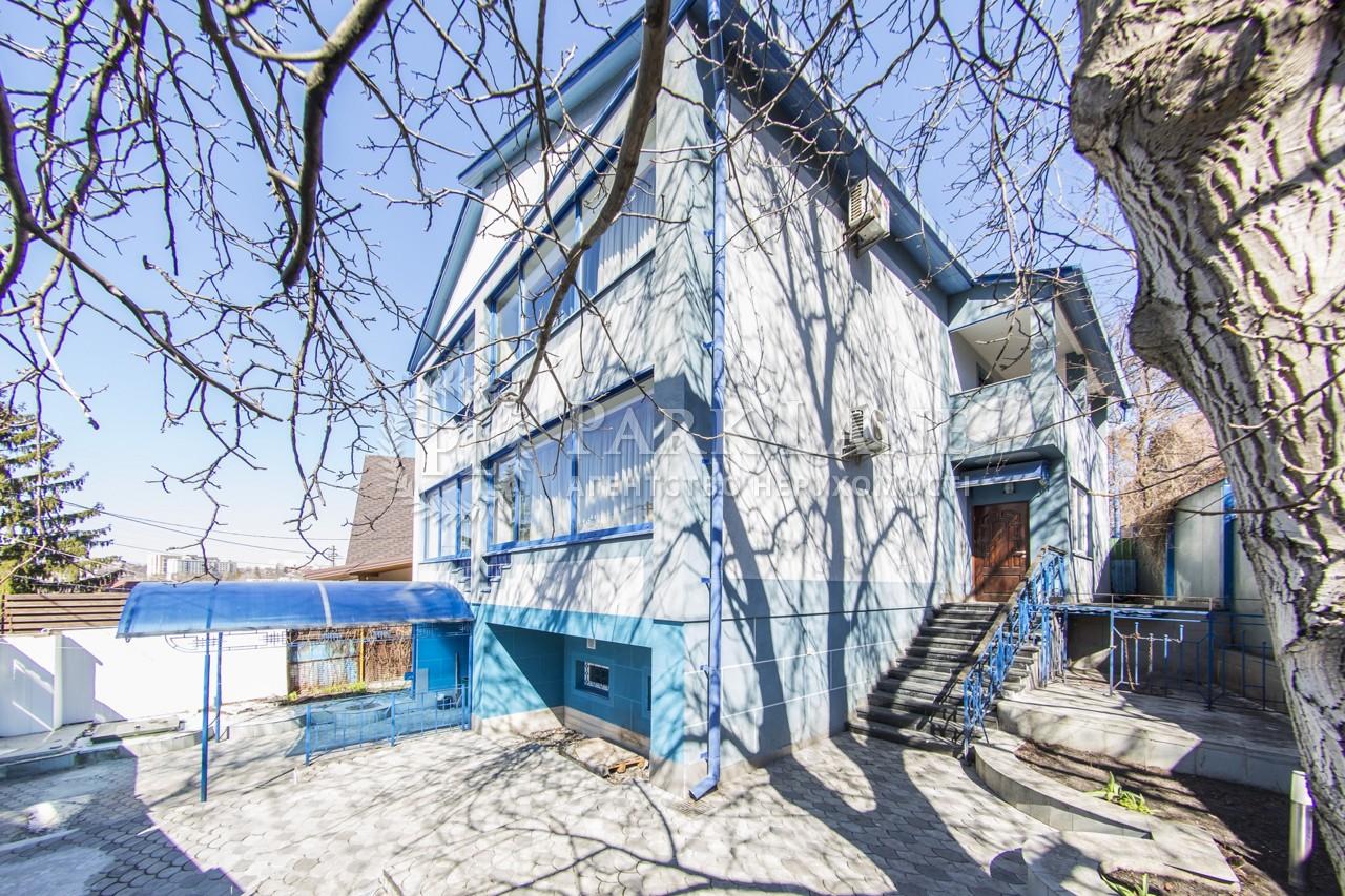 Дом ул. Холмогорская, Киев, B-97259 - Фото 44