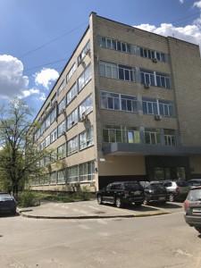 Коммерческая недвижимость, R-39316, Полевая, Шевченковский район