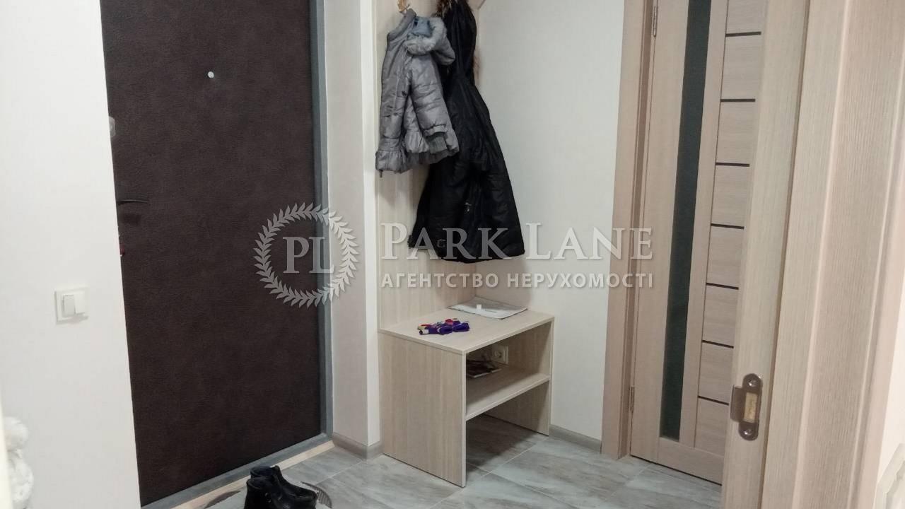Квартира ул. Крушельницкой Соломии, 13, Киев, R-25056 - Фото 6