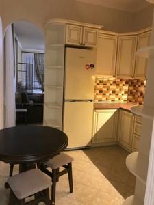 Квартира R-15429, Боричев спуск, 5, Киев - Фото 8