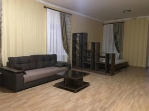 Квартира R-15429, Боричев спуск, 5, Киев - Фото 4