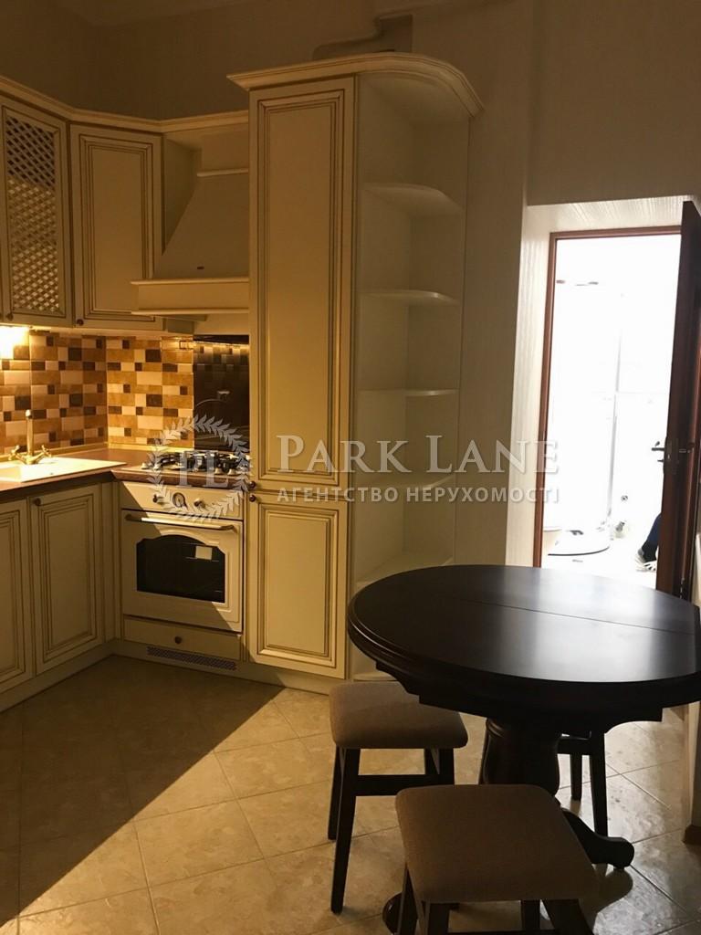 Квартира Боричів узвіз, 5, Київ, R-15429 - Фото 10