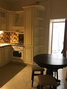 Квартира R-15429, Боричев спуск, 5, Киев - Фото 11
