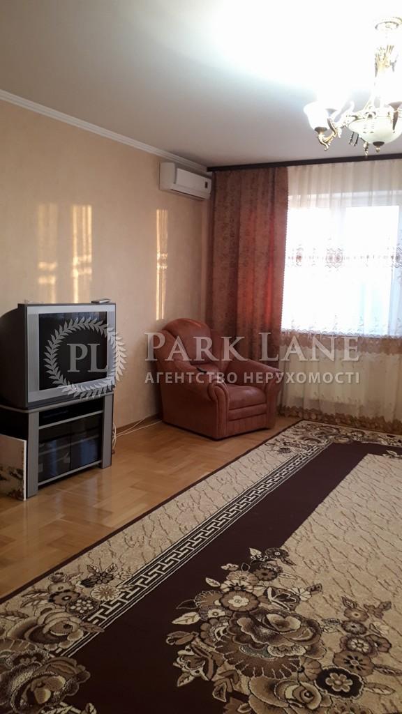 Квартира ул. Героев Обороны, 10а, Киев, Z-472204 - Фото 6