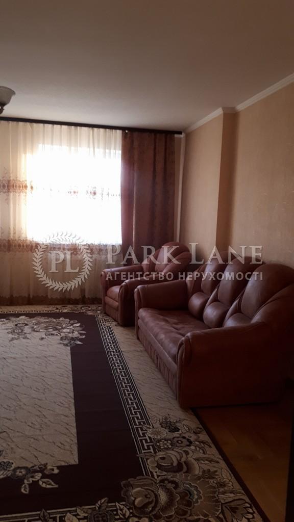 Квартира ул. Героев Обороны, 10а, Киев, Z-472204 - Фото 7