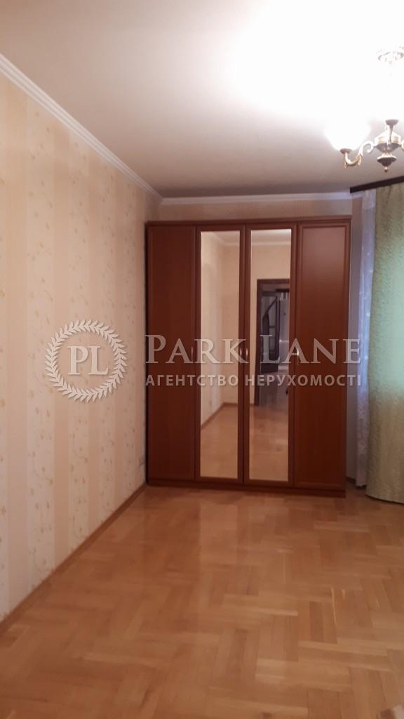 Квартира ул. Героев Обороны, 10а, Киев, Z-472204 - Фото 11