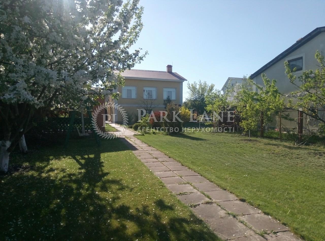 Будинок Вишеньки, Z-166330 - Фото 2