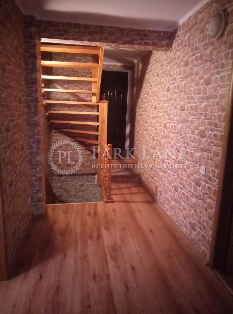 Дом Вишенки, Z-166330 - Фото 12
