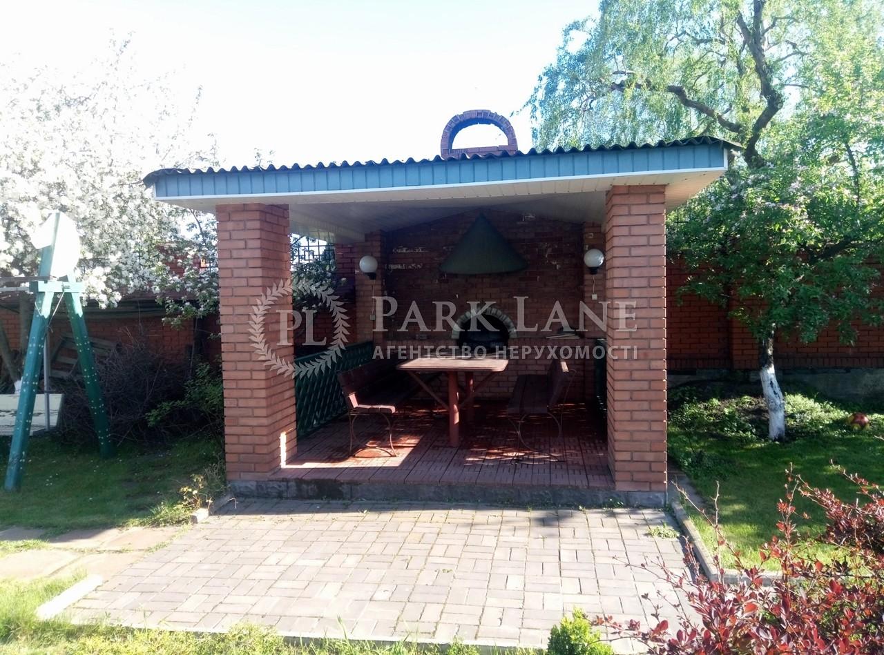 Будинок Вишеньки, Z-166330 - Фото 14