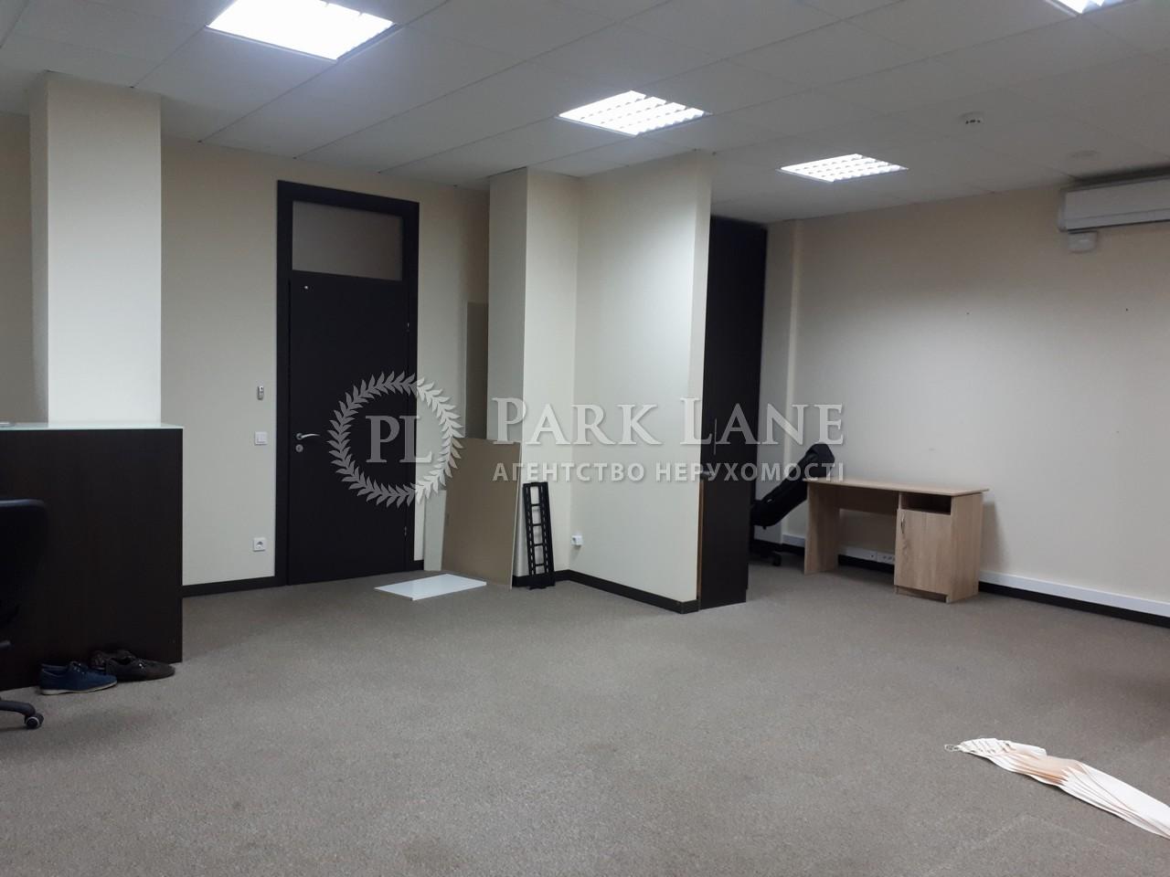 Бизнес-центр, ул. Хмельницкого Богдана, Киев, A-97028 - Фото 3
