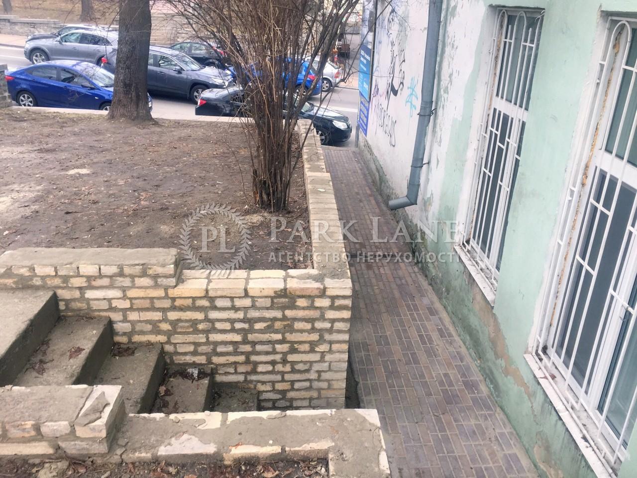 Офис, ул. Михайловская, Киев, K-26524 - Фото 14