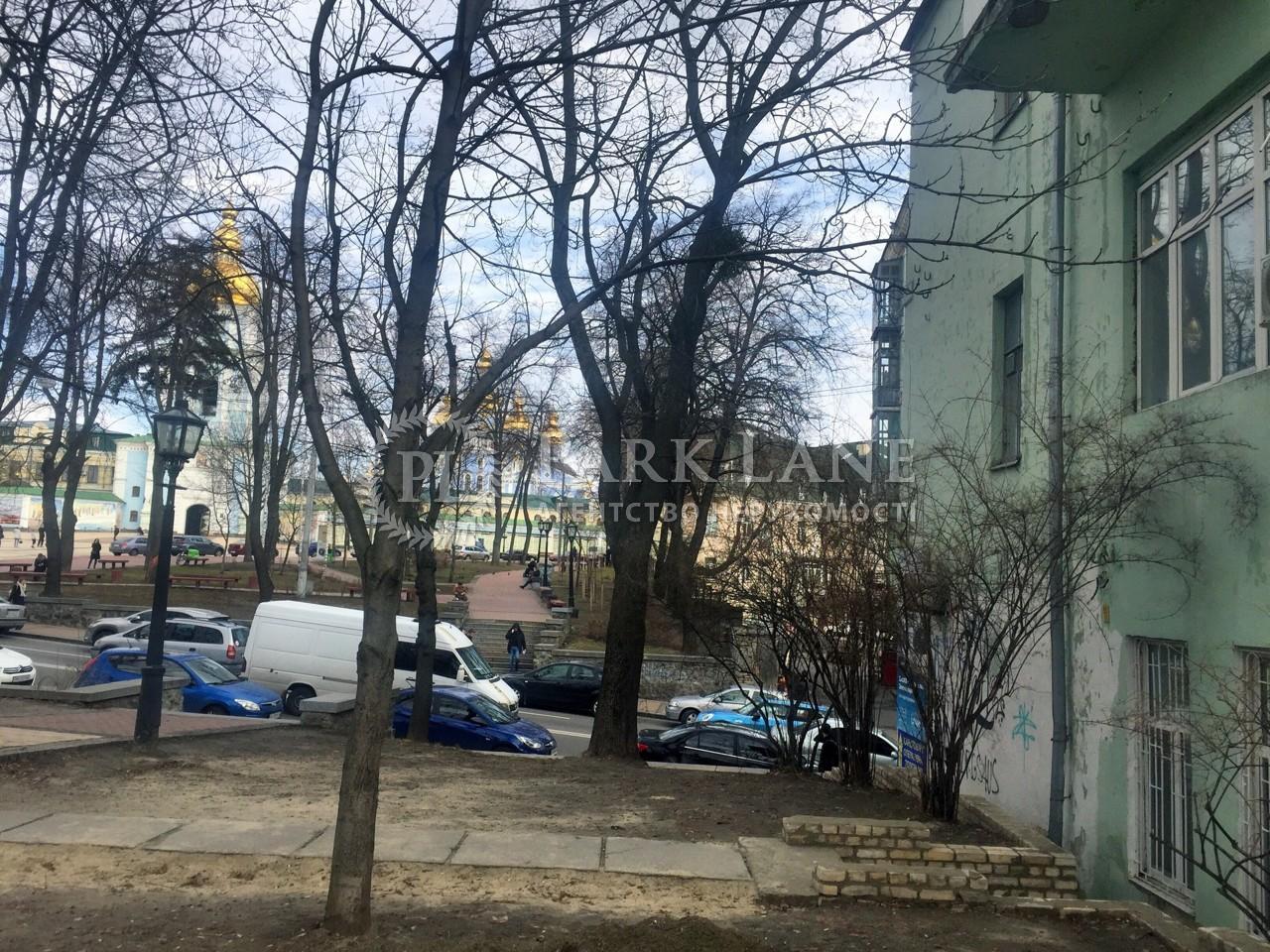 Офис, ул. Михайловская, Киев, K-26524 - Фото 17