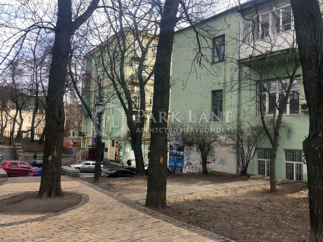Офис, ул. Михайловская, Киев, K-26524 - Фото 18