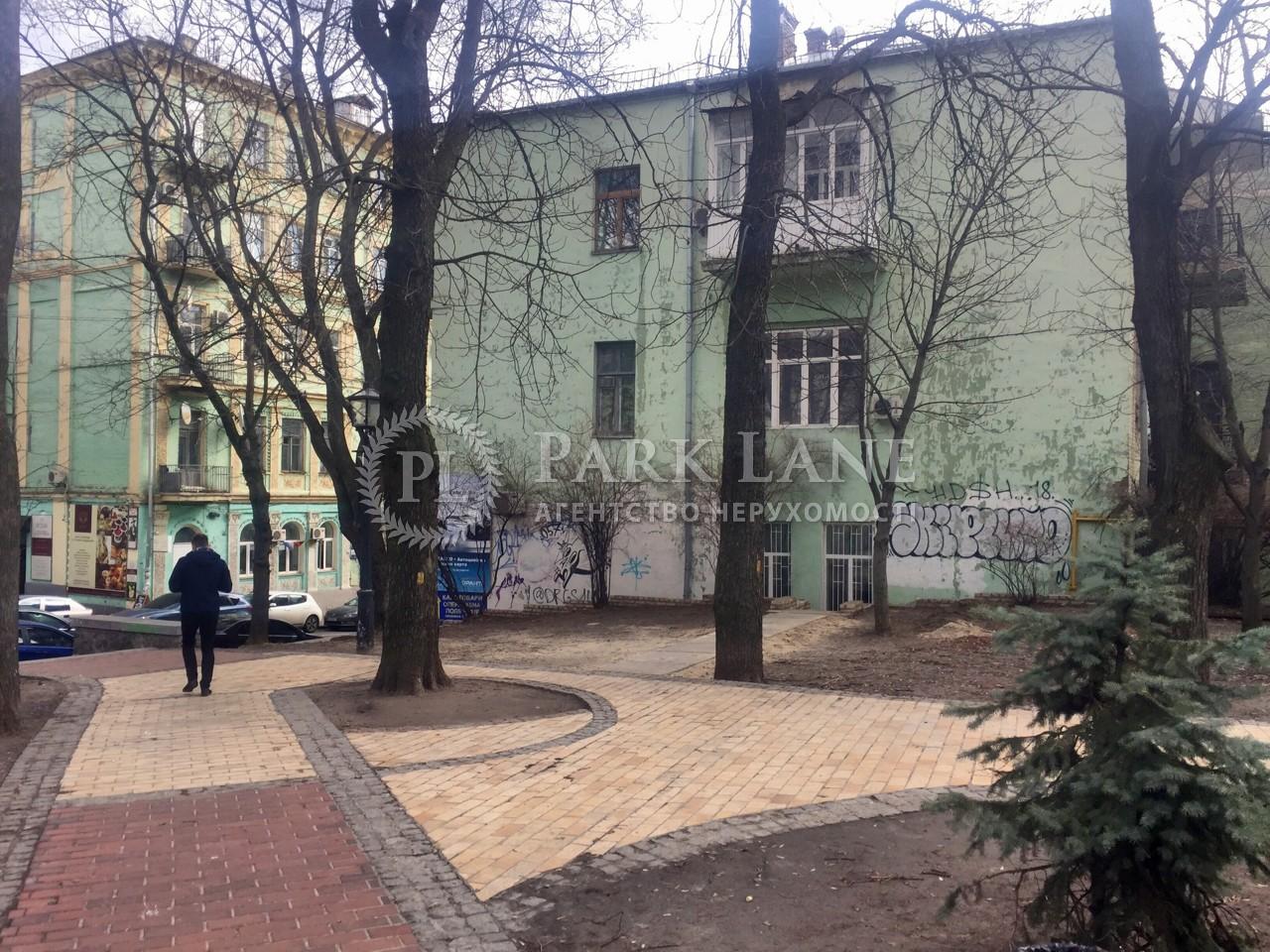 Офис, ул. Михайловская, Киев, K-26524 - Фото 19