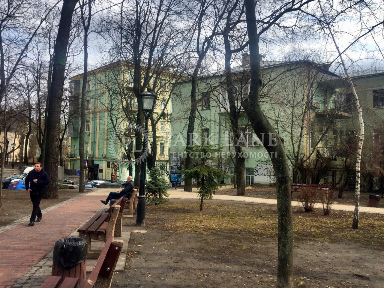Офис, ул. Михайловская, Киев, K-26524 - Фото 20