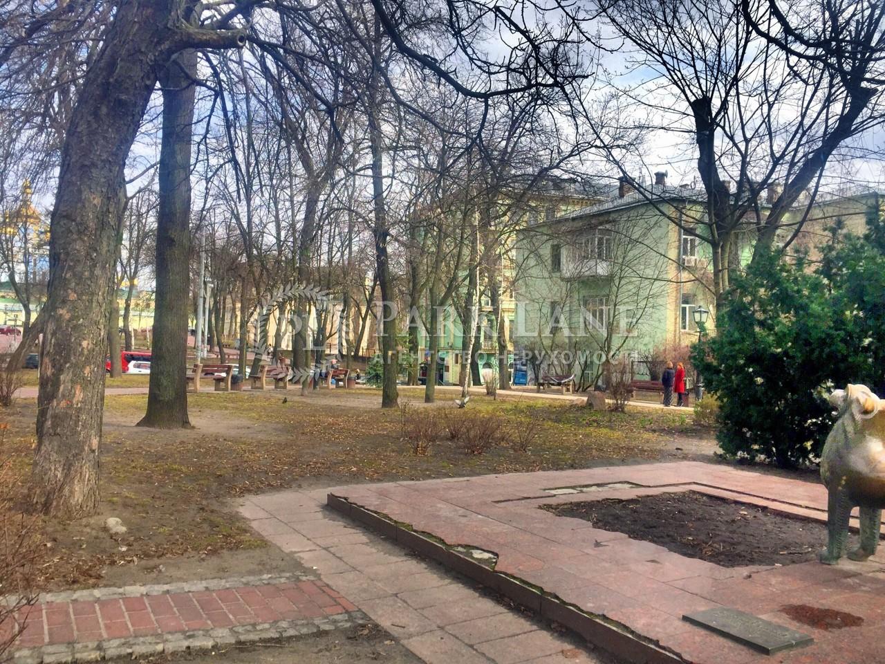 Офис, ул. Михайловская, Киев, K-26524 - Фото 22