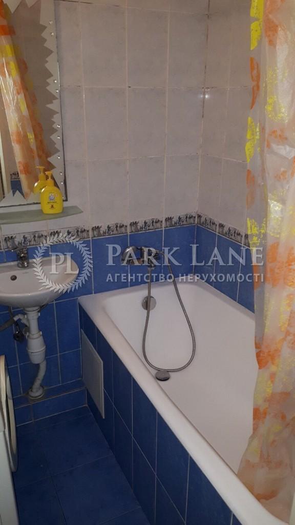 Квартира Отрадный просп., 28, Киев, Z-916462 - Фото 9