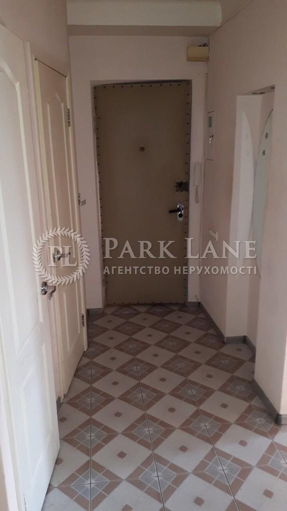 Квартира Отрадный просп., 28, Киев, Z-916462 - Фото 8