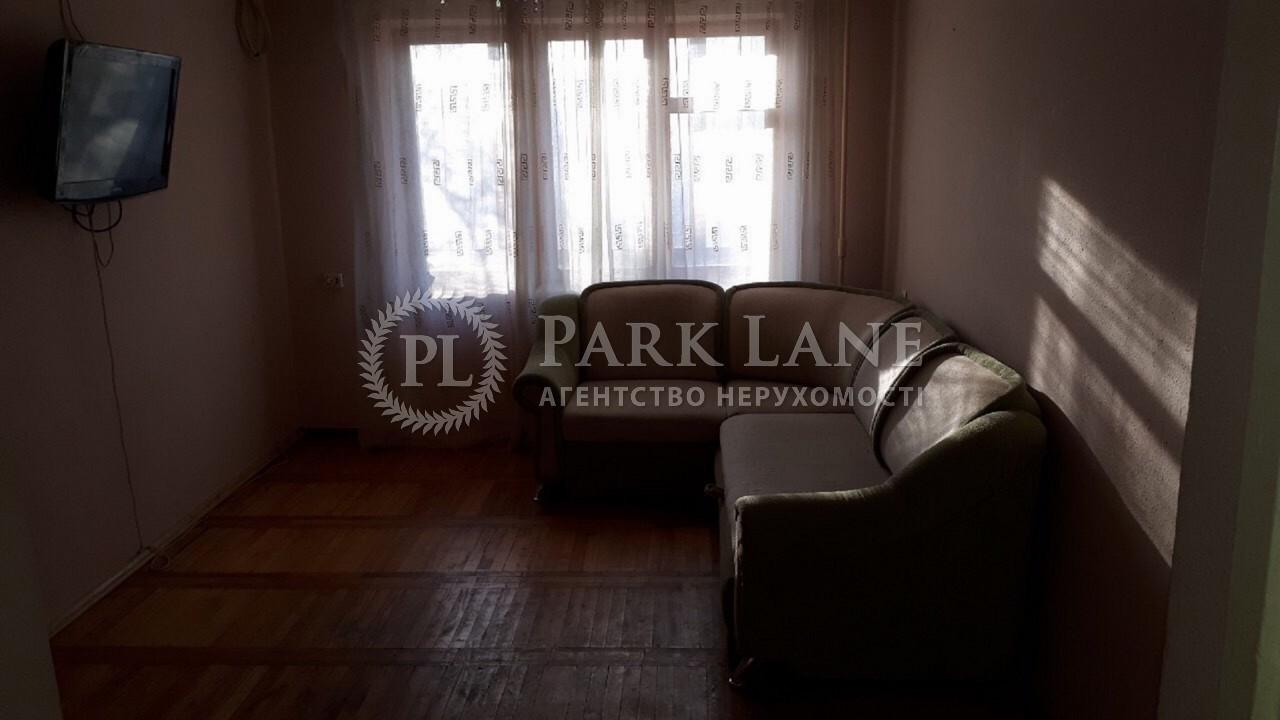 Квартира Отрадный просп., 28, Киев, Z-916462 - Фото 3
