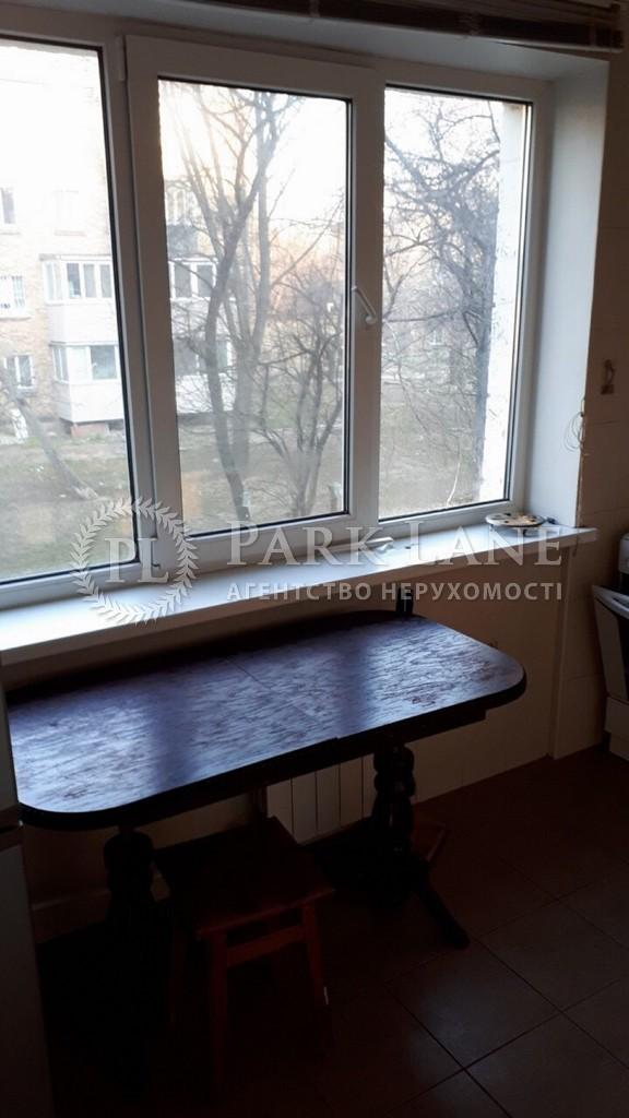 Квартира Отрадный просп., 28, Киев, Z-916462 - Фото 7