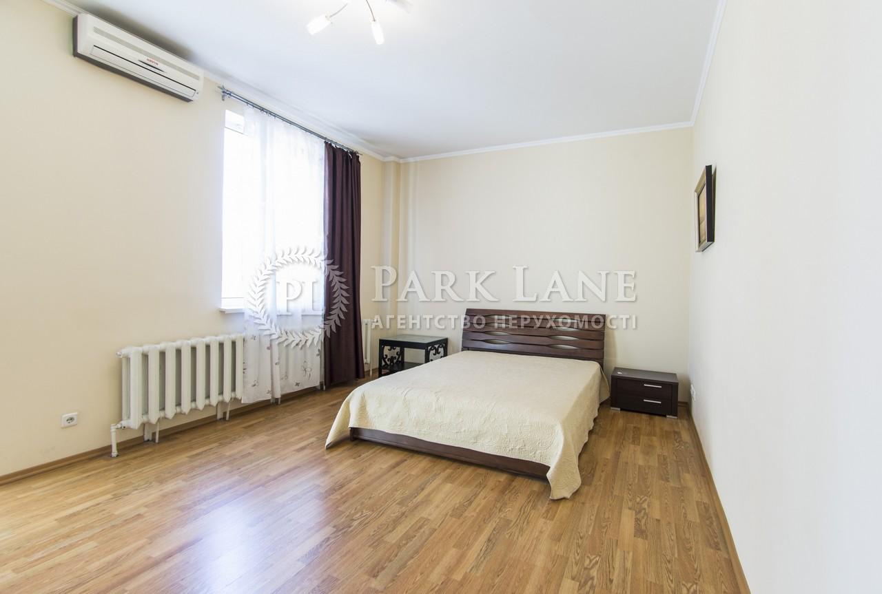 Квартира B-98465, Павловская, 26/41, Киев - Фото 12