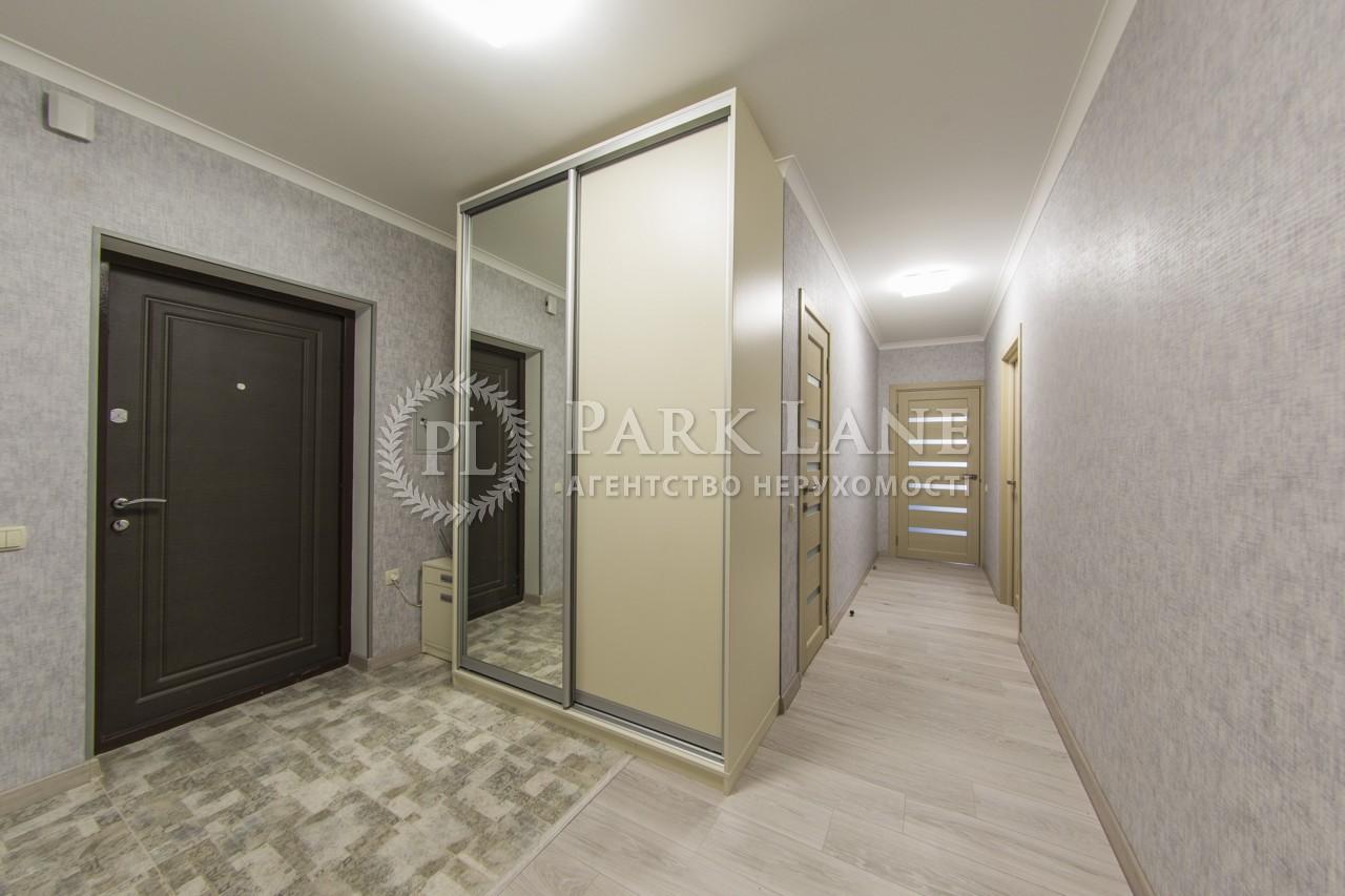 Квартира ул. Липкивского Василия (Урицкого), 37б, Киев, L-26041 - Фото 18