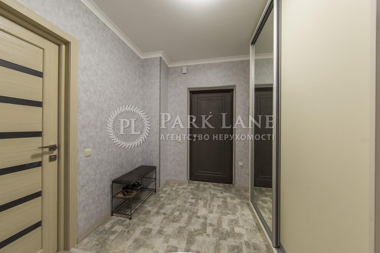 Квартира ул. Липкивского Василия (Урицкого), 37б, Киев, L-26041 - Фото 17