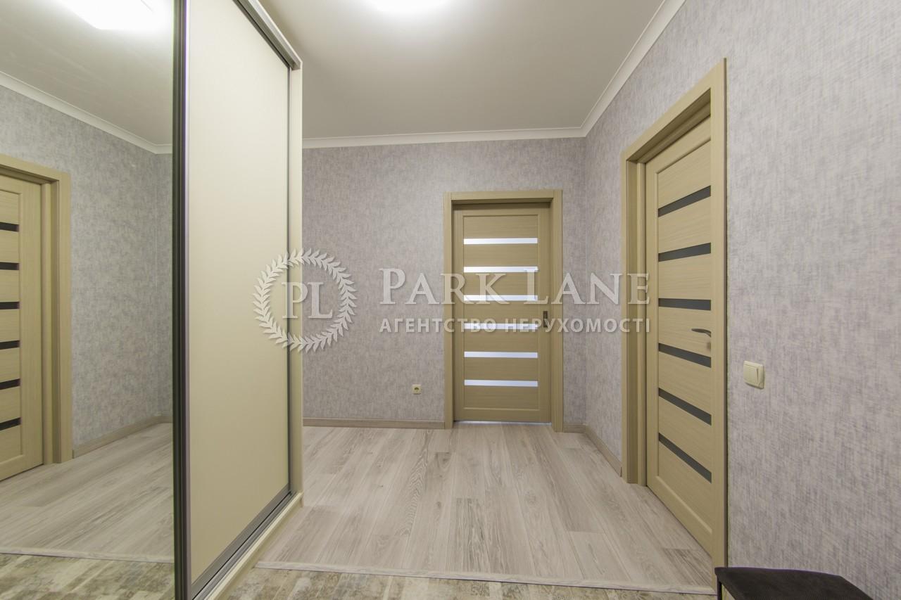 Квартира ул. Липкивского Василия (Урицкого), 37б, Киев, L-26041 - Фото 16