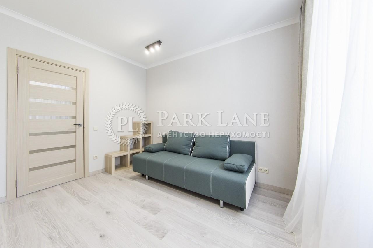 Квартира ул. Липкивского Василия (Урицкого), 37б, Киев, L-26041 - Фото 9