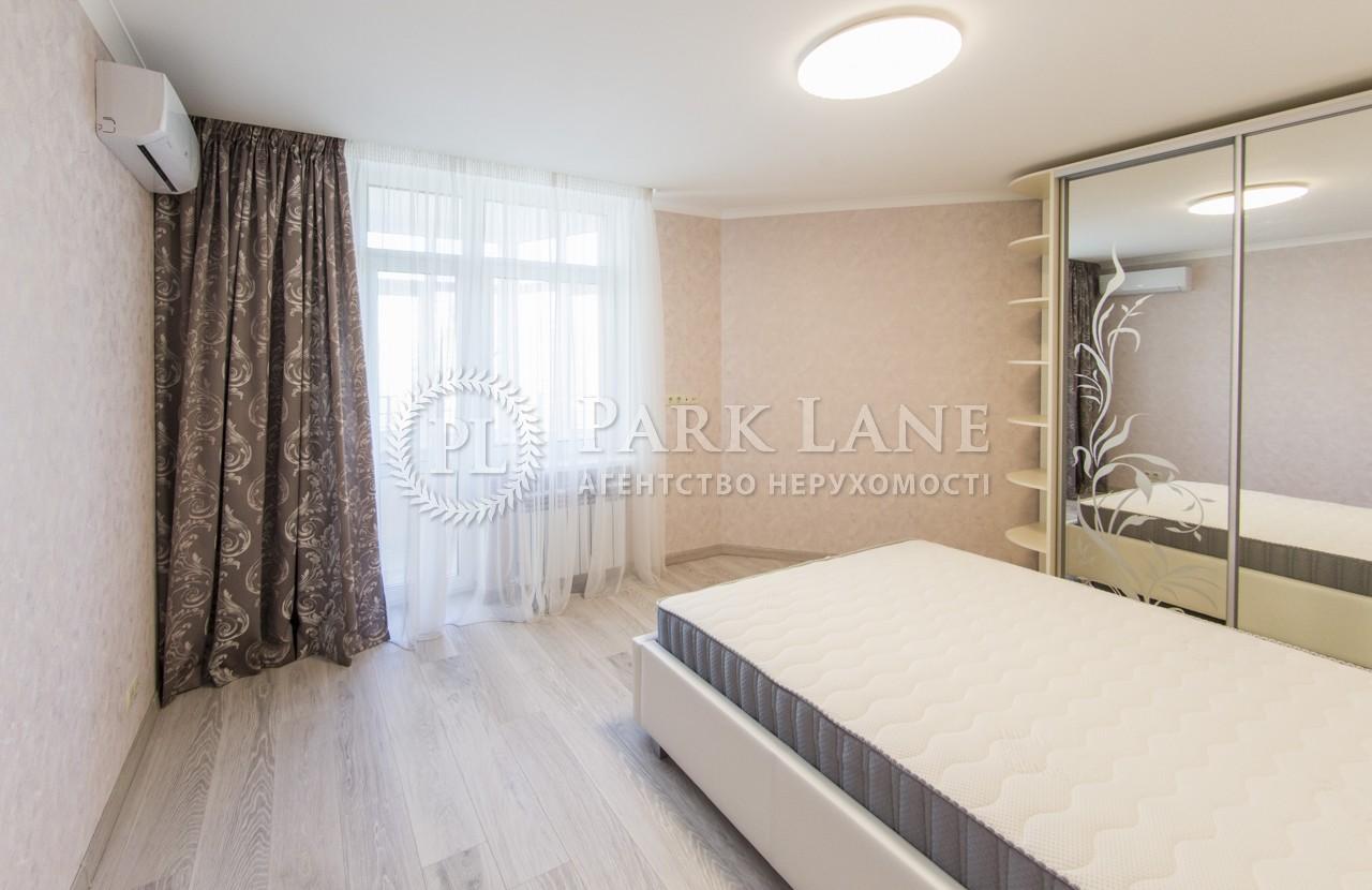 Квартира ул. Липкивского Василия (Урицкого), 37б, Киев, L-26041 - Фото 12