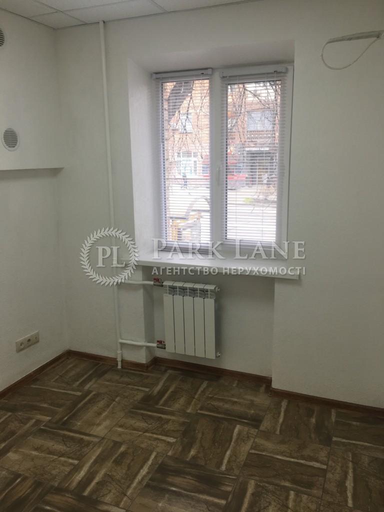 Квартира ул. Бойчука Михаила (Киквидзе), 20, Киев, Z-408744 - Фото 6