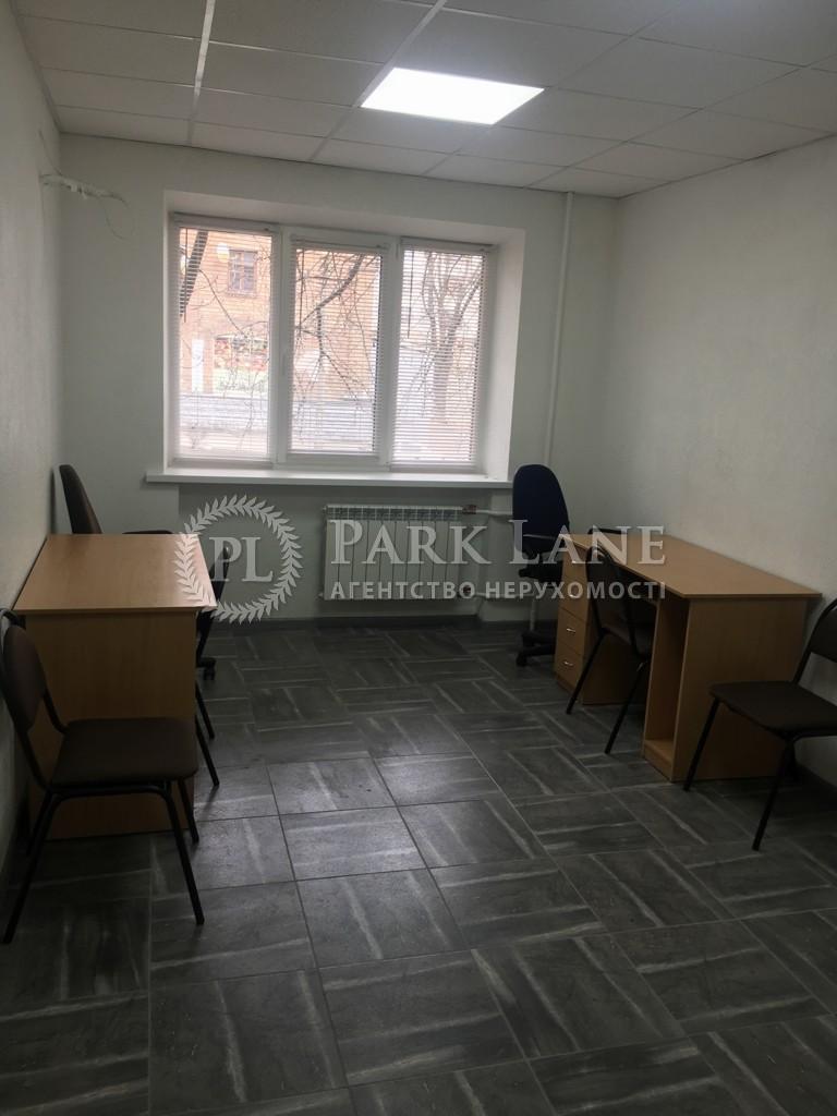 Квартира ул. Бойчука Михаила (Киквидзе), 20, Киев, Z-408744 - Фото 3