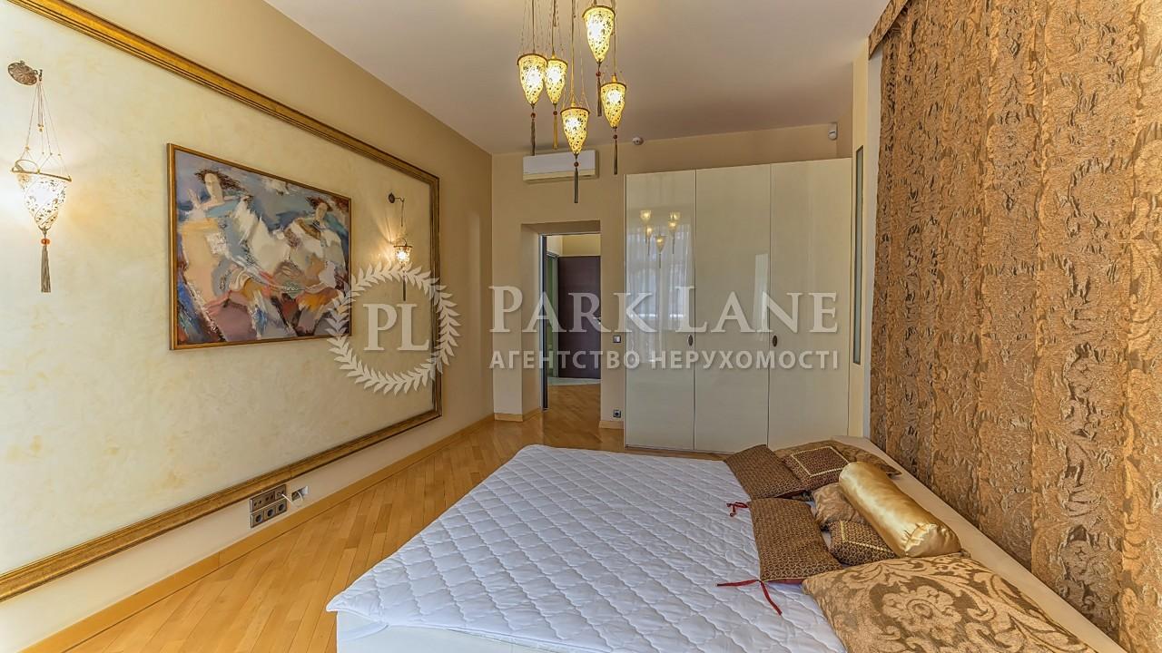 Квартира ул. Крещатик, 29, Киев, R-24505 - Фото 7