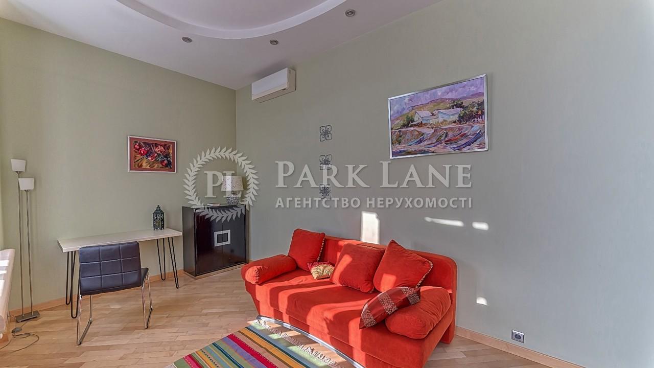 Квартира ул. Крещатик, 29, Киев, R-24505 - Фото 8