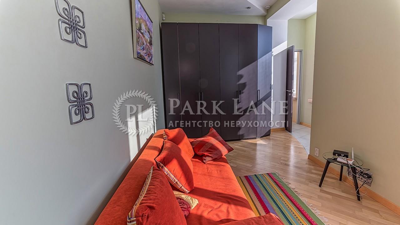 Квартира ул. Крещатик, 29, Киев, R-24505 - Фото 9