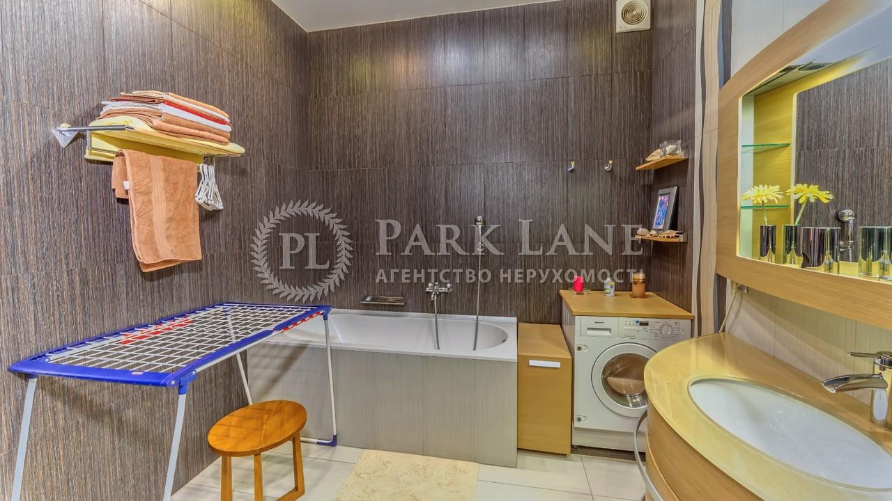 Квартира ул. Крещатик, 29, Киев, R-24505 - Фото 10