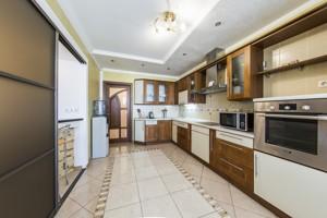 Квартира B-98584, Панаса Мирного, 28а, Киев - Фото 17