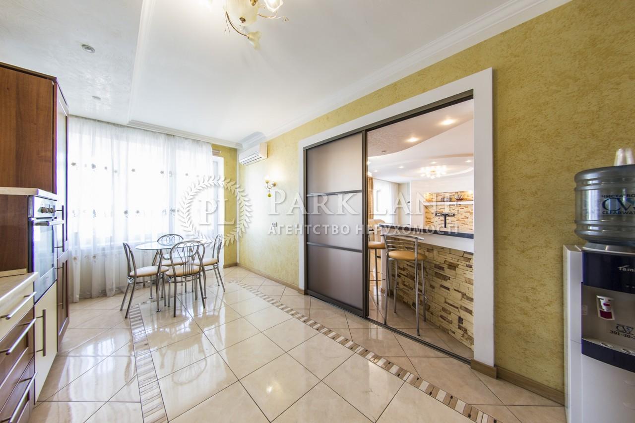 Квартира B-98584, Панаса Мирного, 28а, Киев - Фото 16