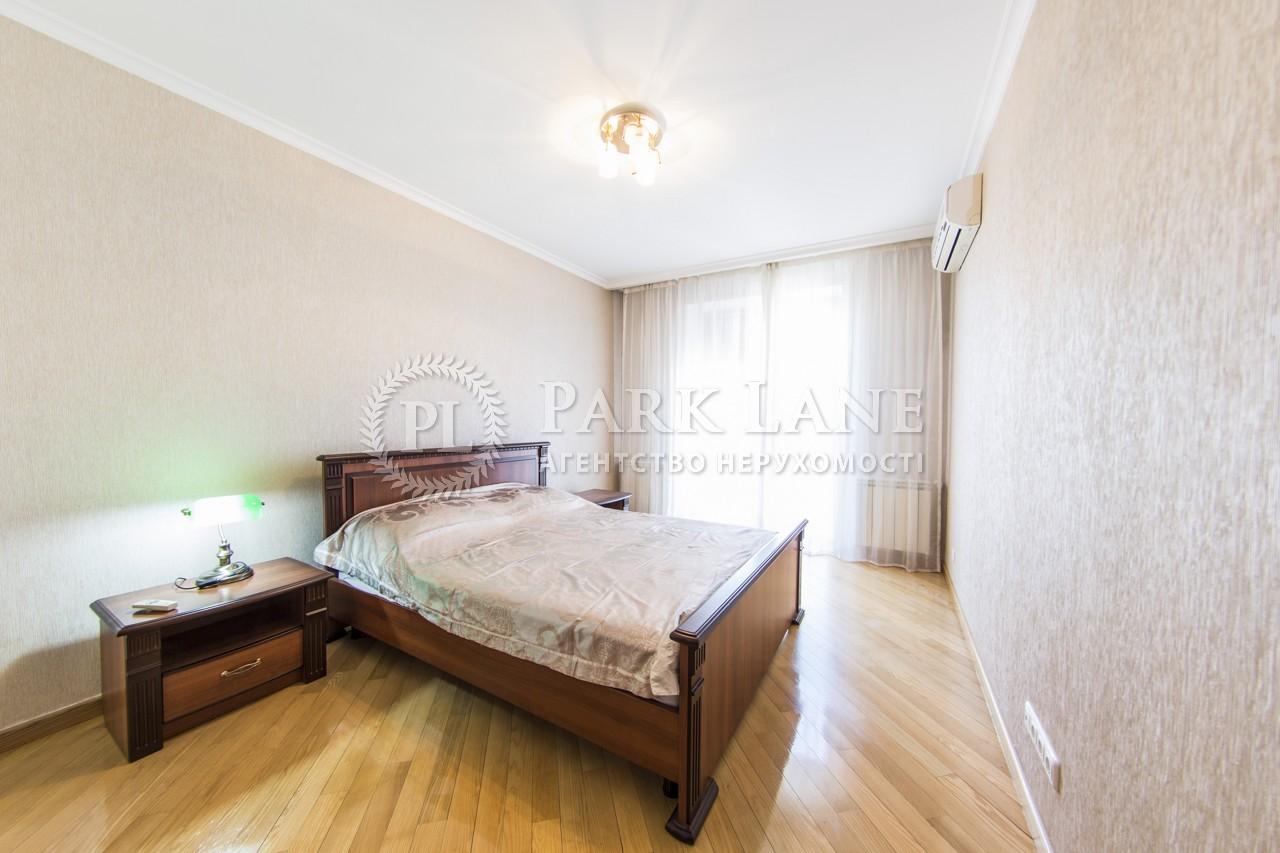 Квартира B-98584, Панаса Мирного, 28а, Киев - Фото 22