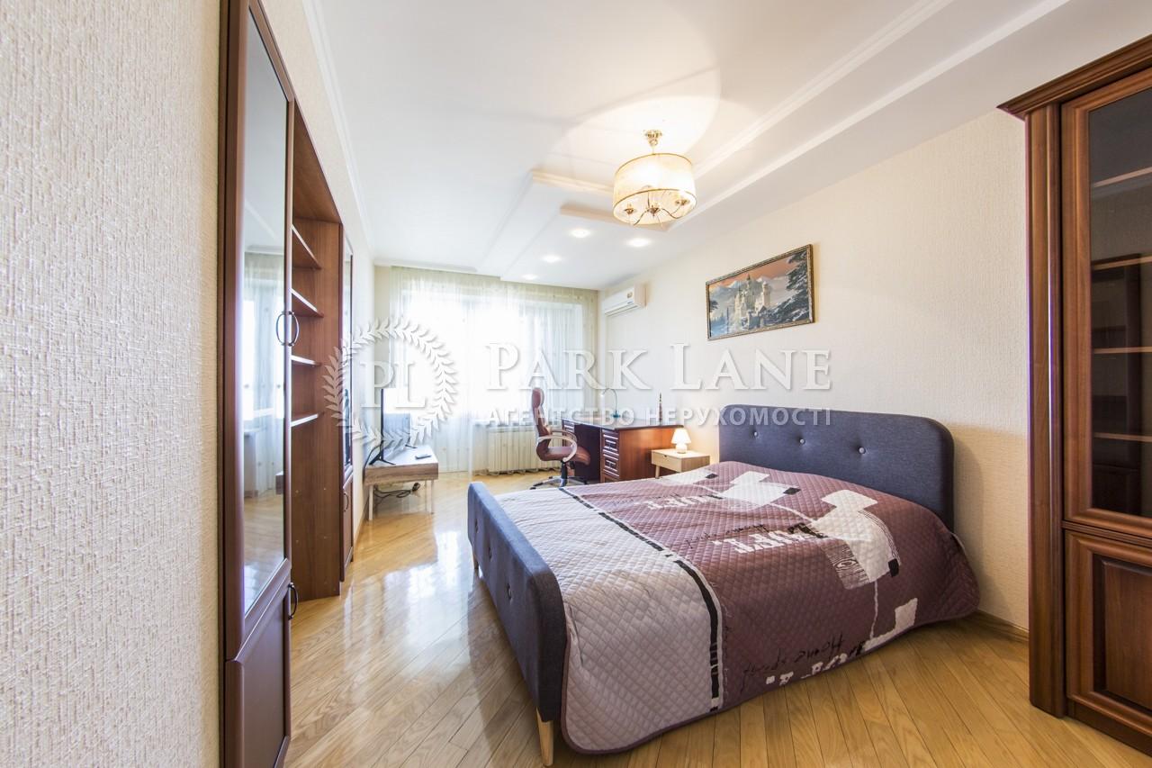 Квартира B-98584, Панаса Мирного, 28а, Киев - Фото 25